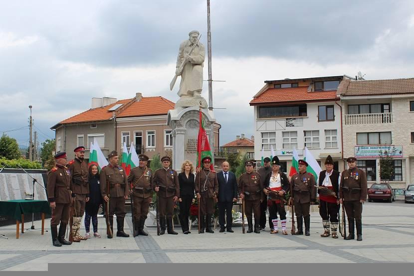 Панагюрище тържествено отбеляза 113 години от обявяването на Независимостта на България
