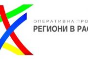 """официална церемония  """"Откриване на обекта"""" по проект: """"Обновяване и внедряване на мерки за енергийна ефективност в многофамилни жилищни сгради"""""""